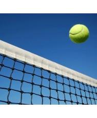 """Мрежа за тенис """"Стандарт"""""""