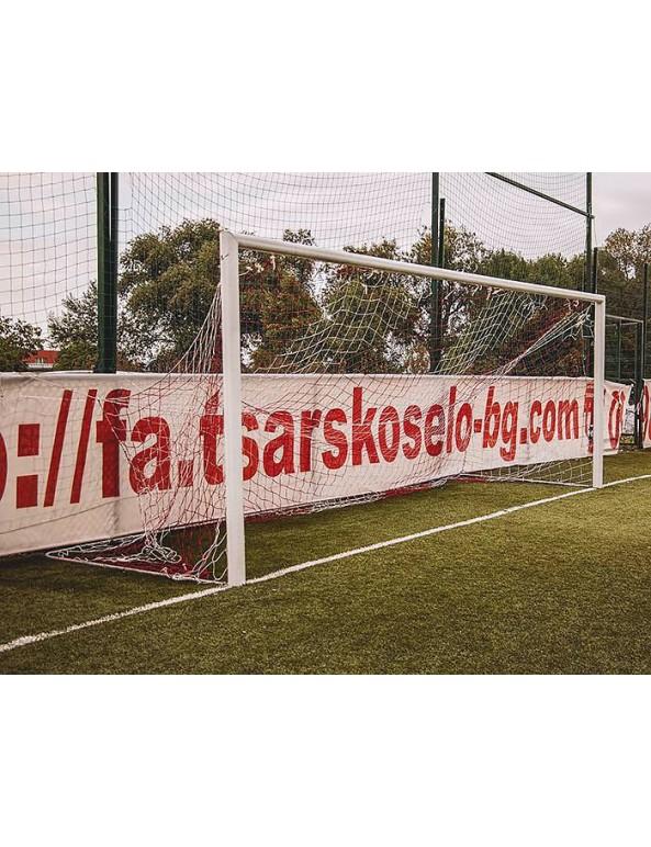 Професионална футболна врата F003