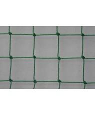Protection Net - 45 х 45 mm.